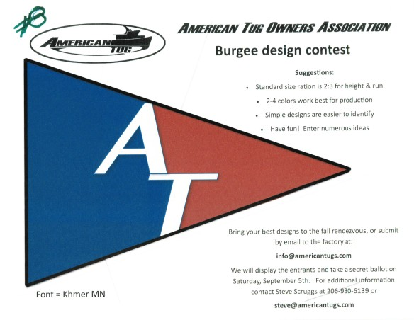 ATUGOA burgee contest winner 9-2015 Alan Grube entry