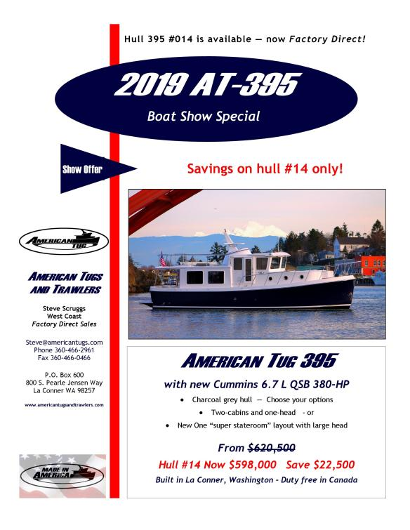 395-014 Spec Sheet 2019 v2- 5-2018