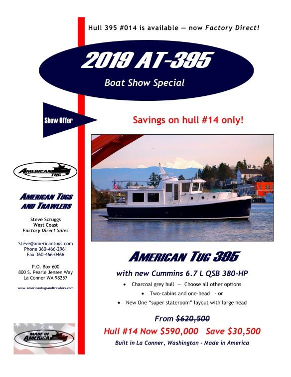 395-014 Spec Sheet 2019 v3- 2-2019