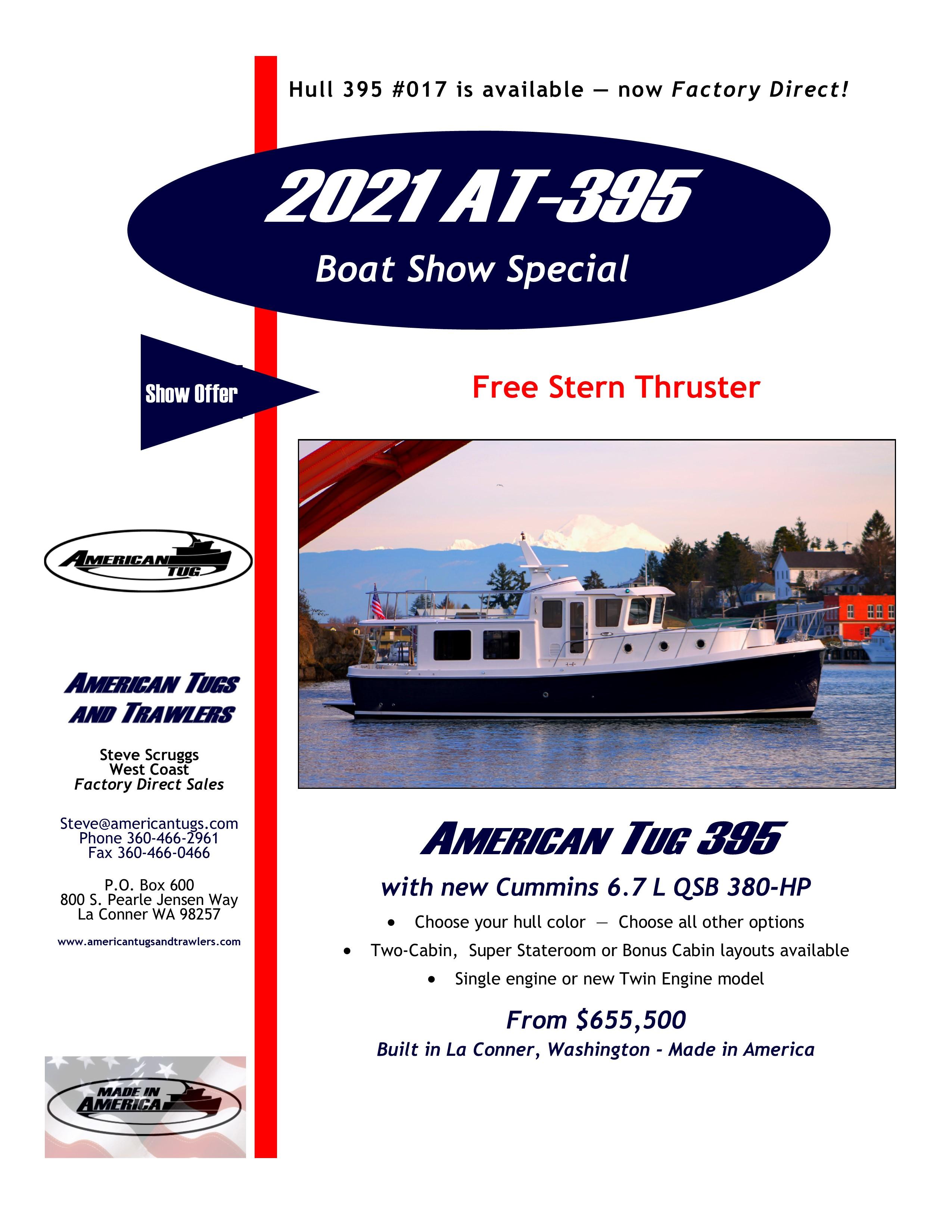 395-017 Spec Sheet 2021 v1- 1-2020